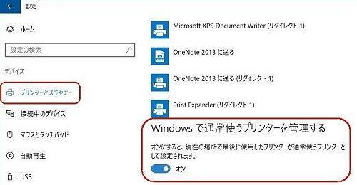 windows10バグ1
