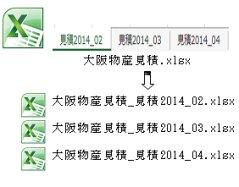 Excelのシートを複数ブックに分割
