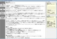 メール配信パラメータ2